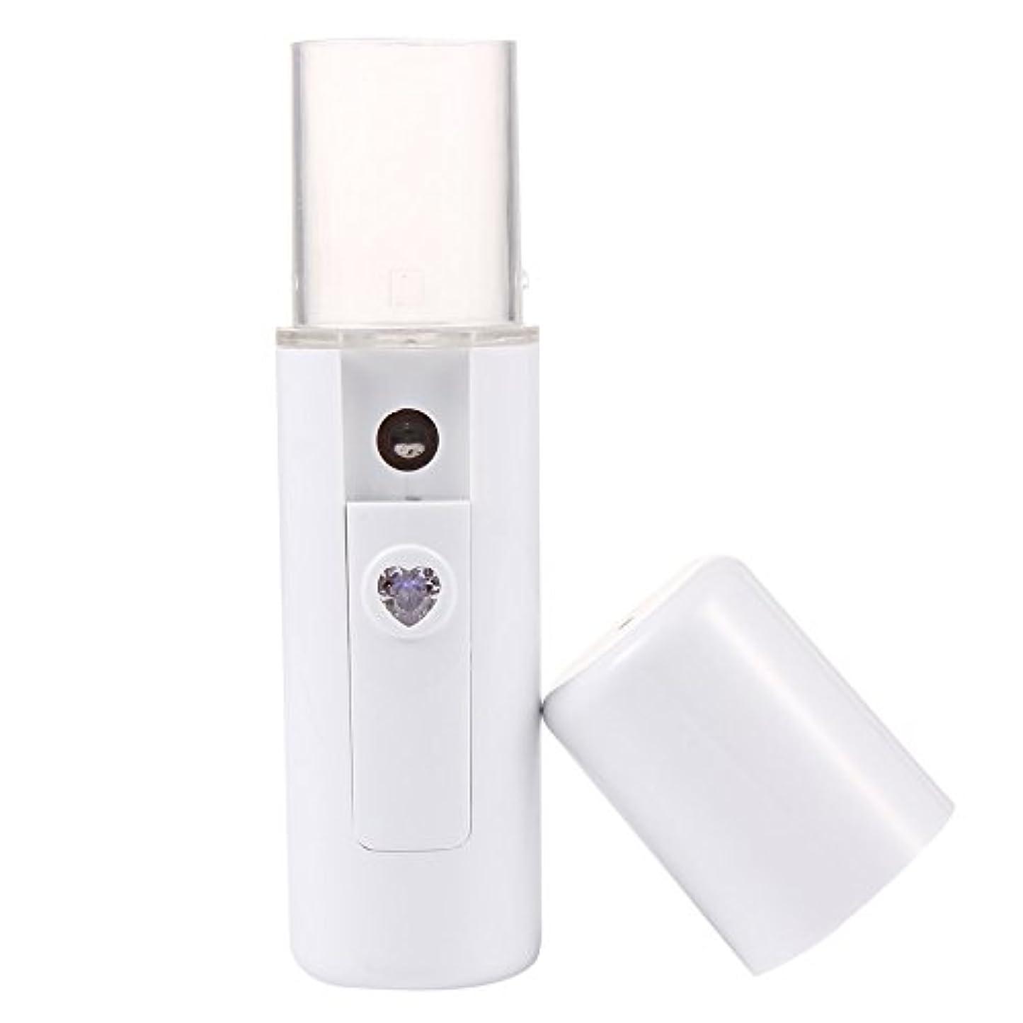 L3 USB充電式ウォータースプレーポータブルフェイシャルモイスチャライジング美容機器フェイシャルスプレーマシン蒸し装置 - ホワイト