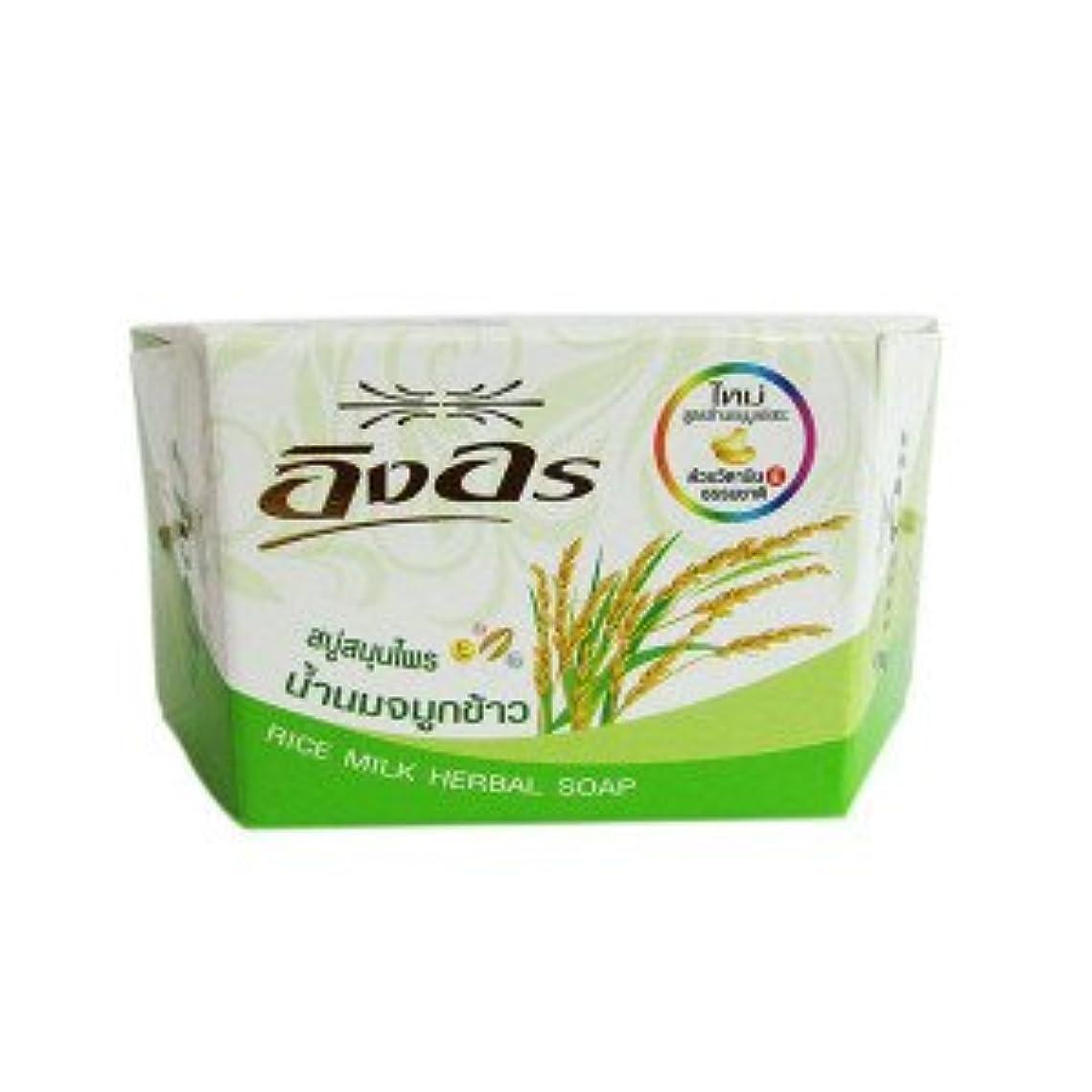 最大作り言い直すイングオン イングオンソープ ライスミルク 85g