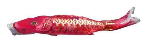 最高級鯉のぼり 縮緬都錦 単品1m 口金具付 ちりめん織物使用 金箔ぼかし撥水加工 桃(ピンク)