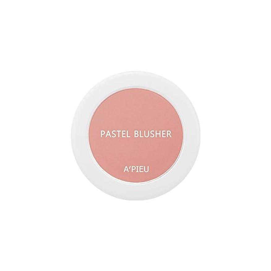 特徴田舎者特異なアピュ[APIEU] Pastel Blusher パステル ブラッシャー (CR06) [並行輸入品]