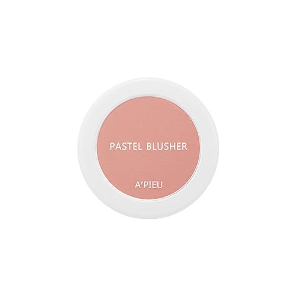 寛容なタウポ湖辞任アピュ[APIEU] Pastel Blusher パステル ブラッシャー (CR06) [並行輸入品]