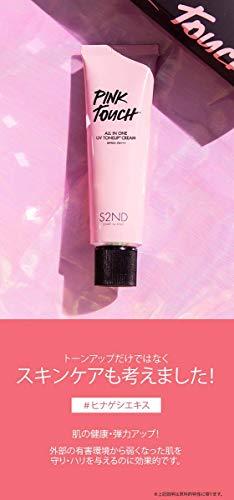S2NDトーンアップクリームピンクSPF50+PA+++50ml日焼け止め血色明るい肌元気肌コントロールカラー化粧下地スキンケアピンクタッチオールインワン韓国コスメSHINBEE
