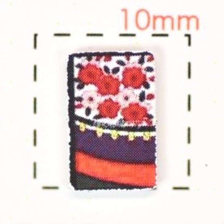 ベル植物のまつげ花札【和風(お正月?成人式)ネイルシール】(桜に幕)/1シート12枚入