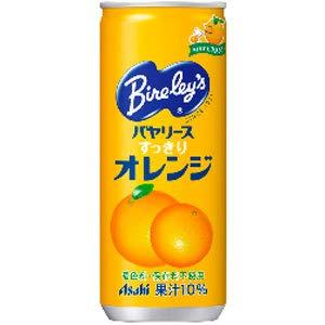 賞味期限:2020年5月 アサヒ バヤリース すっきりオレンジ 245g×30缶 (1ケース) [アウトレット品]