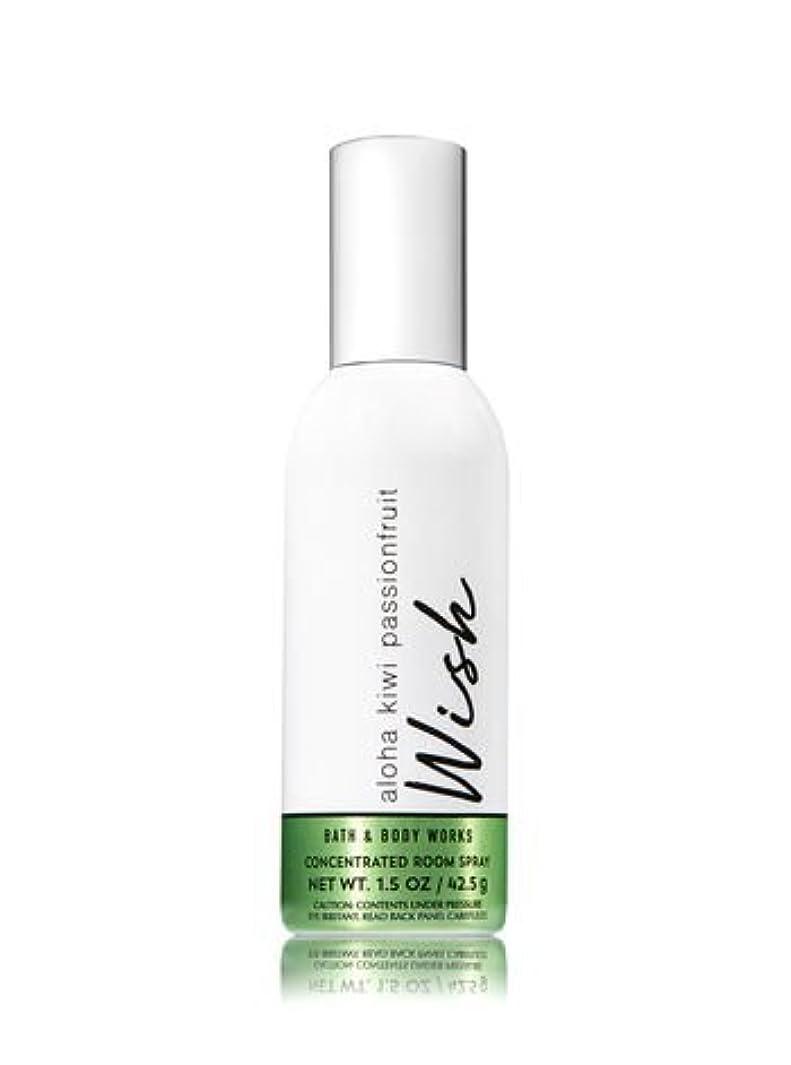 コンドームまもなくマウスピース【Bath&Body Works/バス&ボディワークス】 ルームスプレー アロハキウイパッションフルーツ 1.5 oz. Concentrated Room Spray/Room Perfume Aloha Kiwi Passionfruit [並行輸入品]