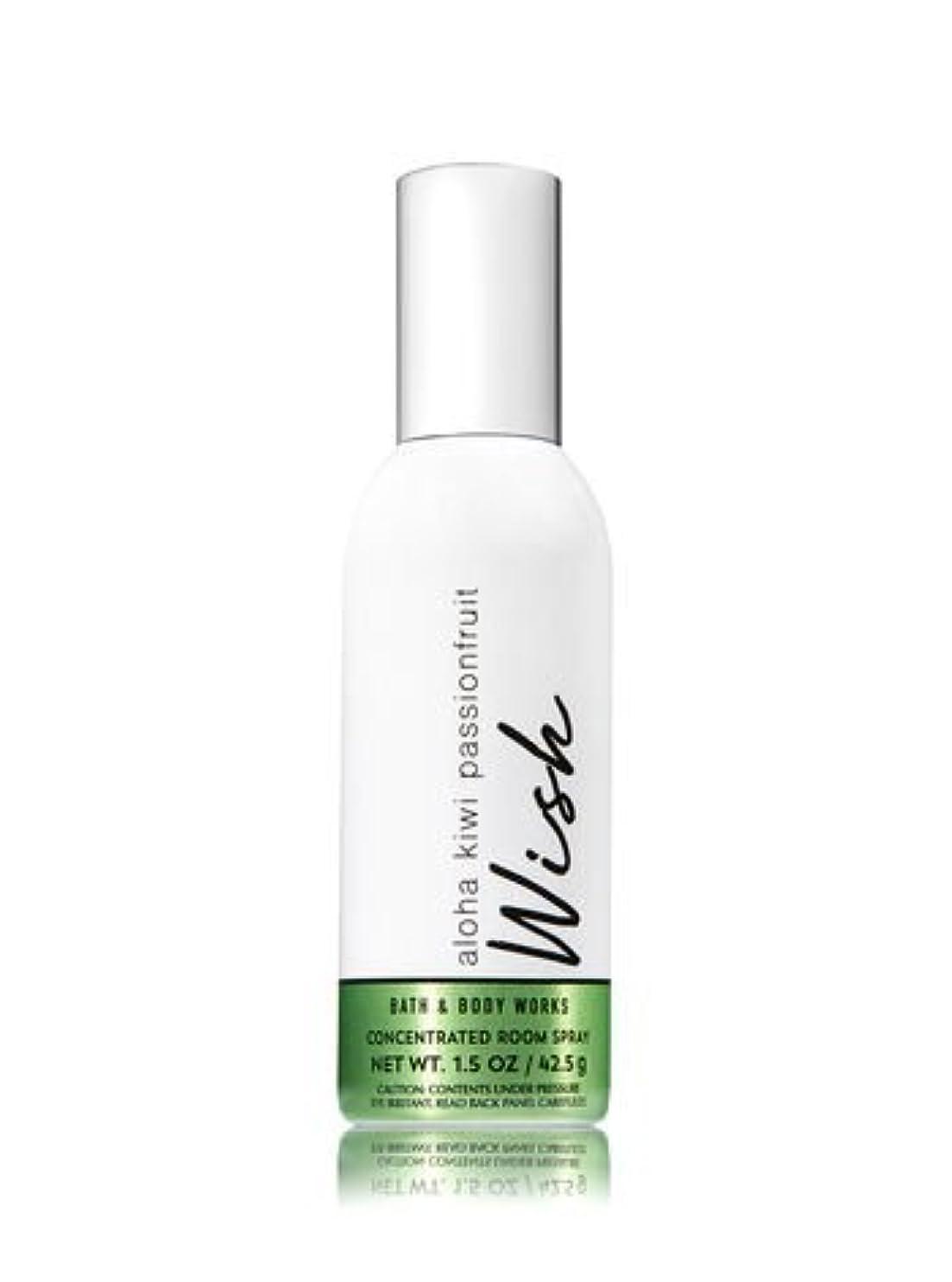 時間厳守アイザックしかしながら【Bath&Body Works/バス&ボディワークス】 ルームスプレー アロハキウイパッションフルーツ 1.5 oz. Concentrated Room Spray/Room Perfume Aloha Kiwi Passionfruit [並行輸入品]