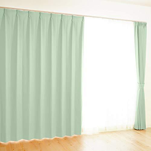 【全41カラー×220サイズ】 オーダーカーテン 1級遮光 防炎 均一価格 ポイフル ライトグリーン 幅150×丈180cm 1枚