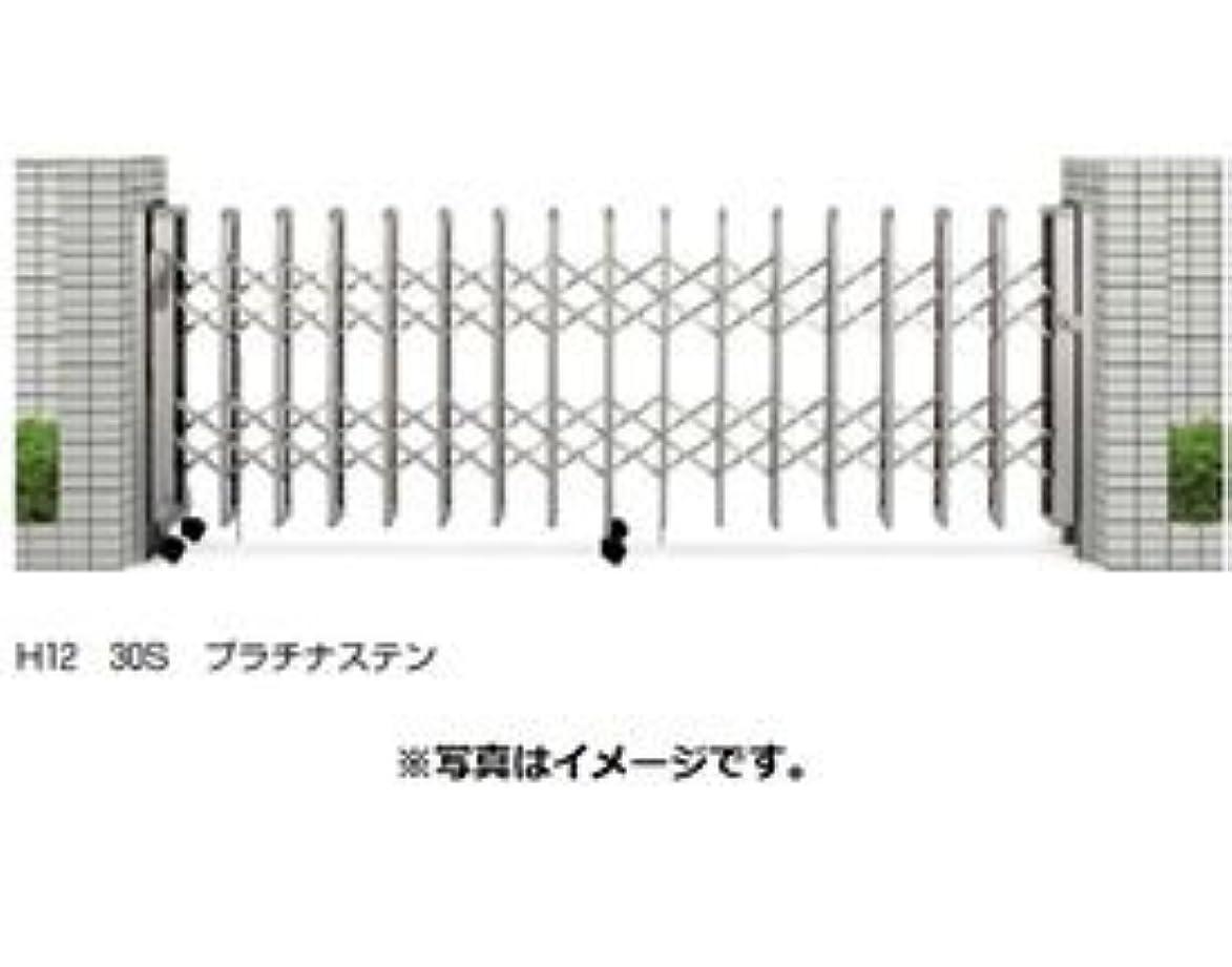 メイド柔らかさ悲劇YKKAP 伸縮ゲート レイオス2型(太桟) 片開き 47S H14 PGA-2  ホワイト
