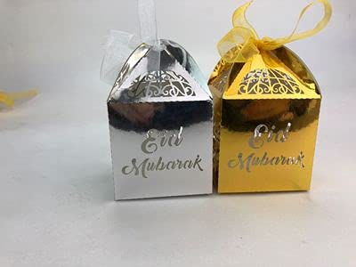 Eid Mubarak gold candy boxes cake glitter 2021 topper and New Orleans Mall