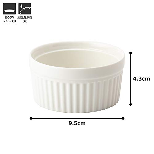 TAMAKIココットボニーホワイト5個セット直径9.5×高さ4.3cm230ml電子レンジ・食洗機対応T-787793