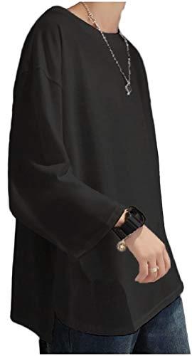 [フローライズ] FL100S tシャツ メンズ ラウンド カット ゆったり カットソー ドロップ ショルダー ビッグ シルエット シンプル ファッション ビジネス 服装 春夏 おしゃれ おおきい 大きめ ネック ストリート スウェット 夏 カジュアル 服 スポーティ スリーブ セット ジャージ お洒落 ワイ 大きい サイズ 春 シャツ Tシャツ 無地 抜け感 ブラック 黒 2XL 長袖