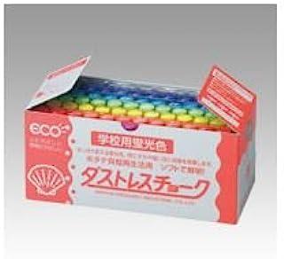 日本理化学 ダストレス 蛍光チョーク DCK-72-6C 赤 黄 橙 青 緑 紫各12本 72本入 ×2セット
