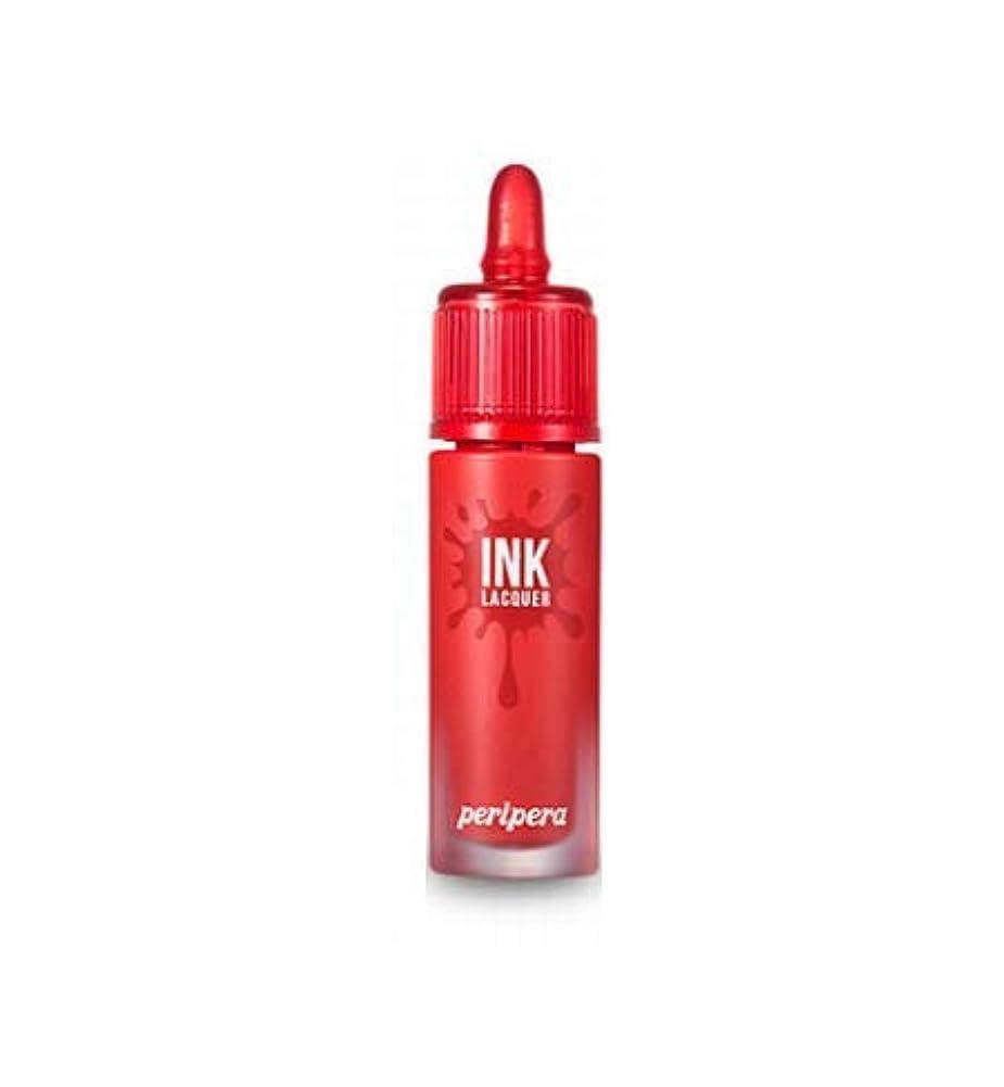 プランテーション行商人司書ペリペラ インクラッカー 3.5g / Peripera INK Lacquer (# 01 Cool Red Fix) [並行輸入品]