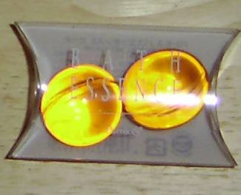 光振動させる慣らすパトモス バスエッセンス 2P ヒ゜-チ