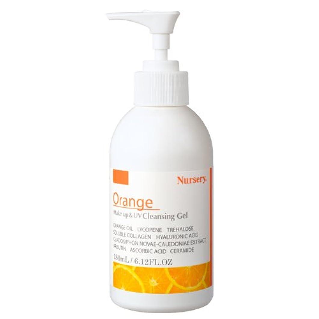 縫い目葉っぱ分配しますナーセリー Wクレンジングジェル オレンジ 180mL
