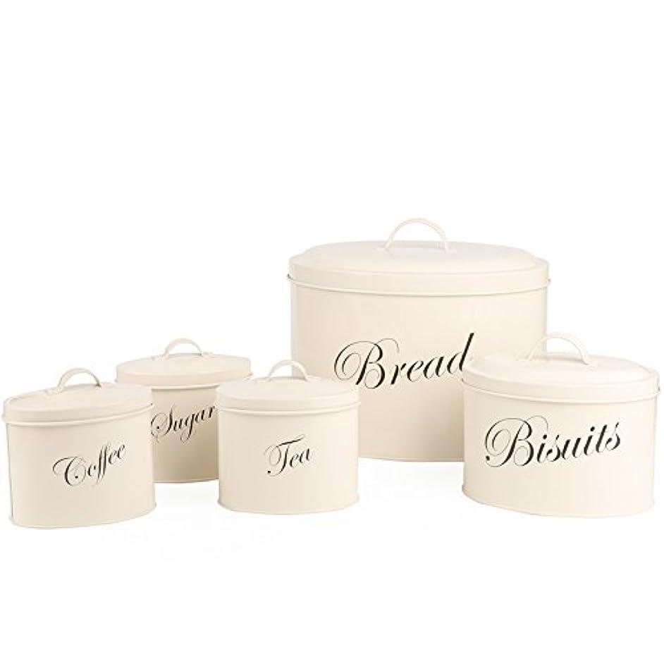 Hot Sale Cream White X713 Metal Elliptical Home Kitchen Gifts Bread Bin/Box/Container Biscuit Tea Coffee Sugar Tin Canister Set (Cream white)