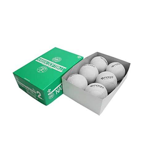 ナイガイ ソフトボール 2号球(小学生用)6個内外ゴム 検定球・試合球 naigai 136175