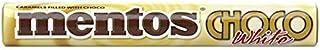 クラシエフーズ メントス mentos ホワイトチョコ × 12個