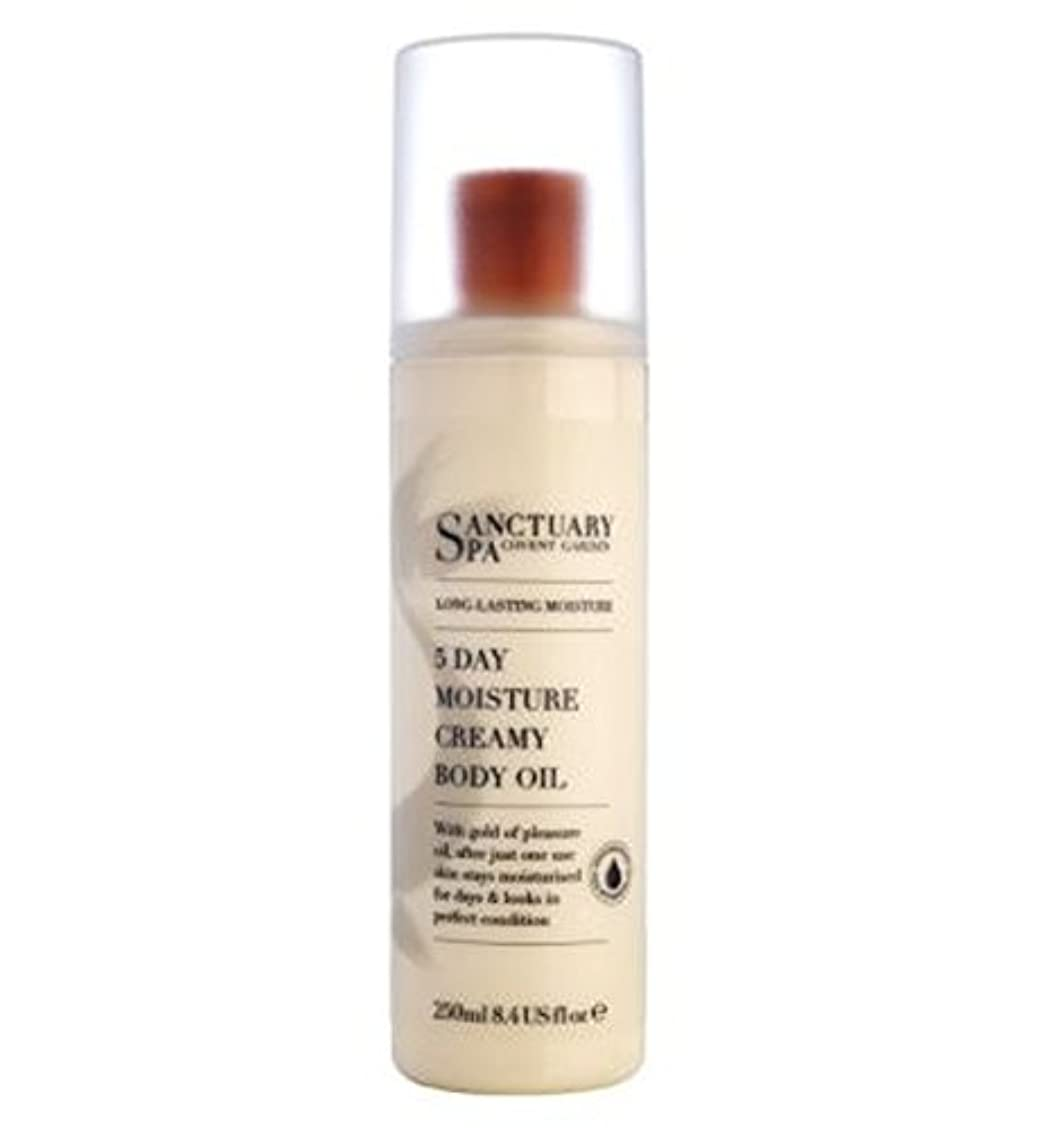 最初は多用途朝Sanctuary Long Lasting Moisture 5 Day Moisture Creamy Body Oil 250ml - 聖域長期的な水分5日間の水分クリーミーボディオイル250ミリリットル (Sanctuary) [並行輸入品]