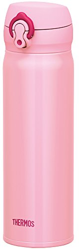 Thermos Stainless Steel Commuter Bottle, Vacuum insulation technology locks,0.5-L,Coral...