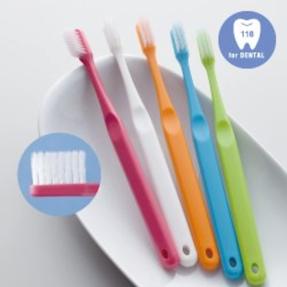 勧めるワードローブ吹きさらし歯科専用歯ブラシ 118SERIES ZERO 超先細 ふつう 25本