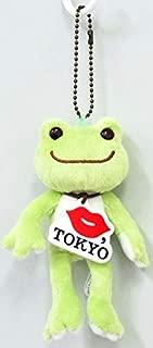 KISS, TOKYO ピクルス マスコット ベーシック