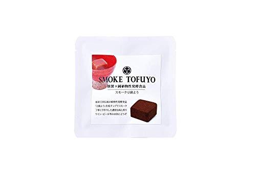 SMOKE TOFUYO スモーク豆腐よう プレーン 10g×24P うりずん物産 琉球王国伝統の発酵食品 豆腐ようを燻製