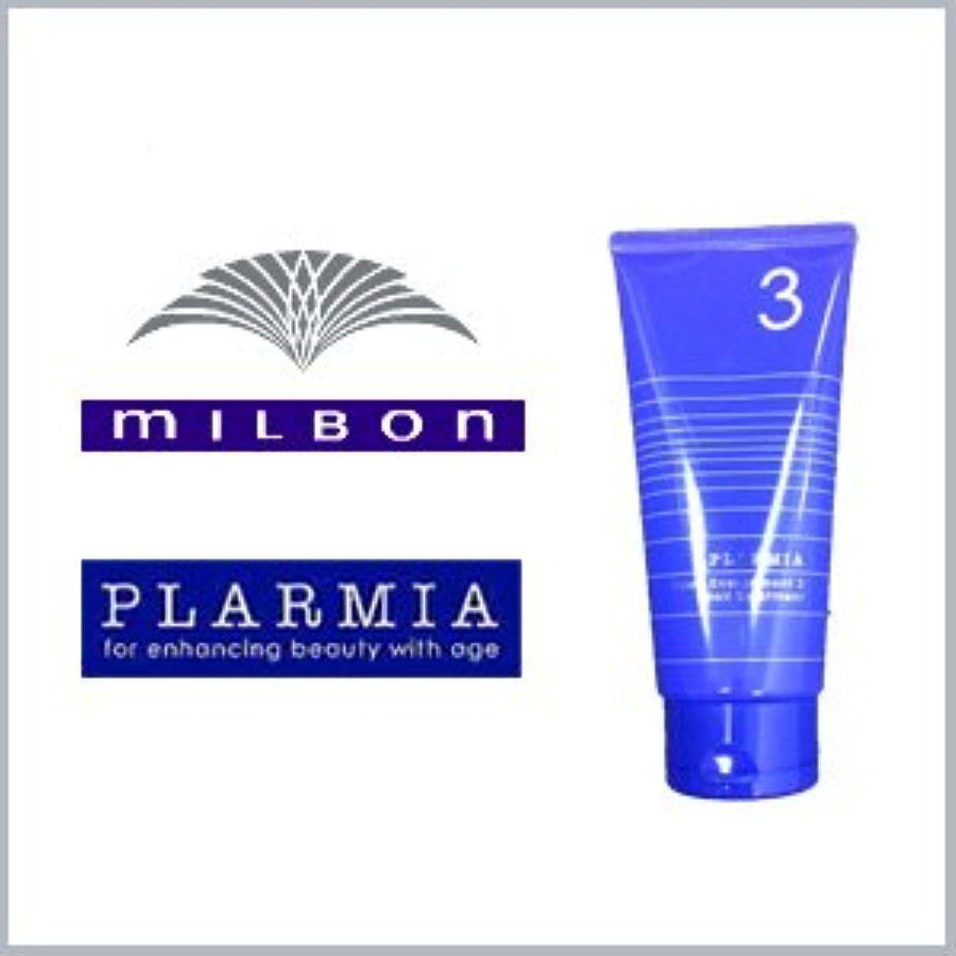 凍るボリューム同種の【X3個セット】 ミルボン プラーミア ディープエナジメント3 180g 容器入り