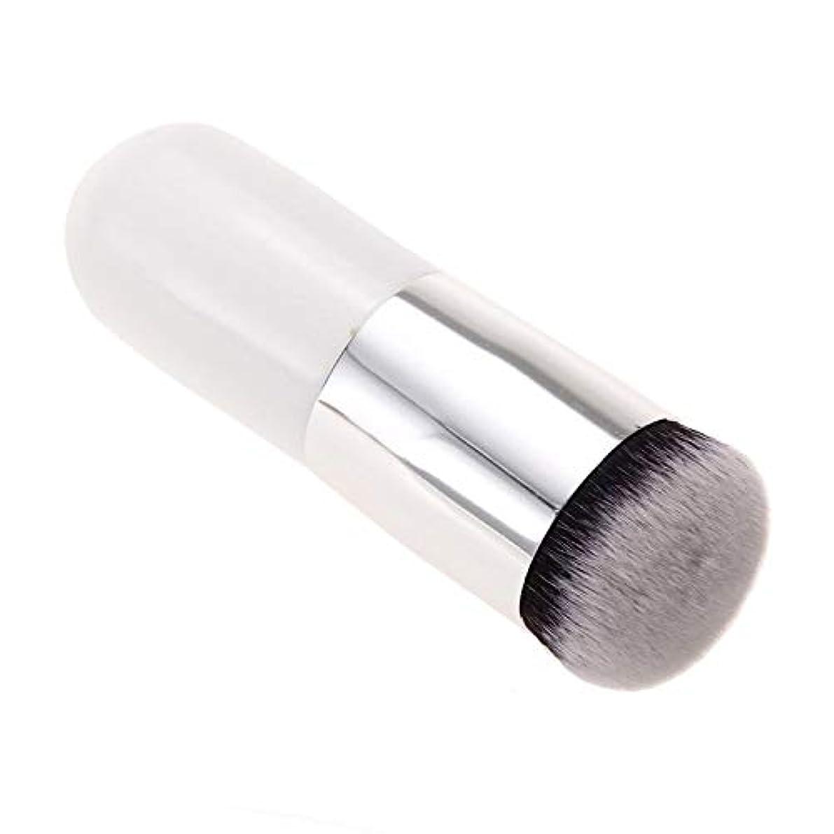 アウトドアぶら下がる繰り返すRexulikoz - 1PCSチャビー財団ブラシフラットクリームメイクアッププロフェッショナル化粧品メイクアップブラシポータブルBBフラットブラシをブラシ