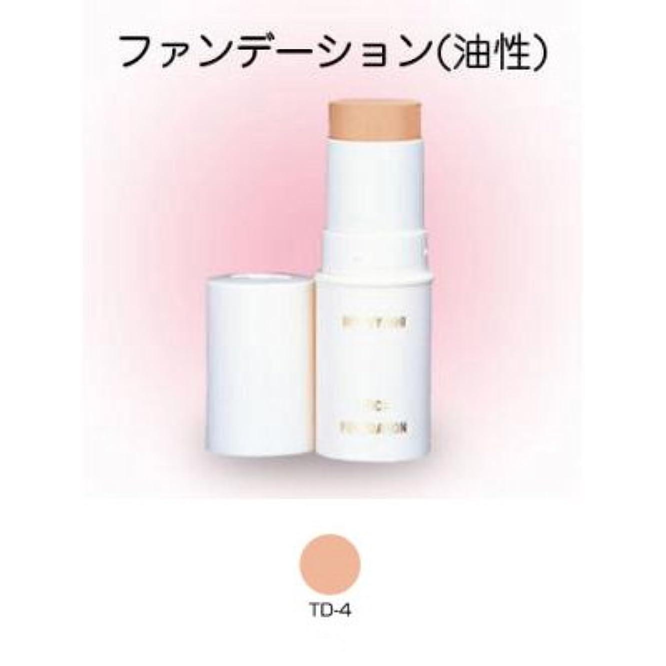 不機嫌敗北生態学スティックファンデーション 16g TD-4 【三善】