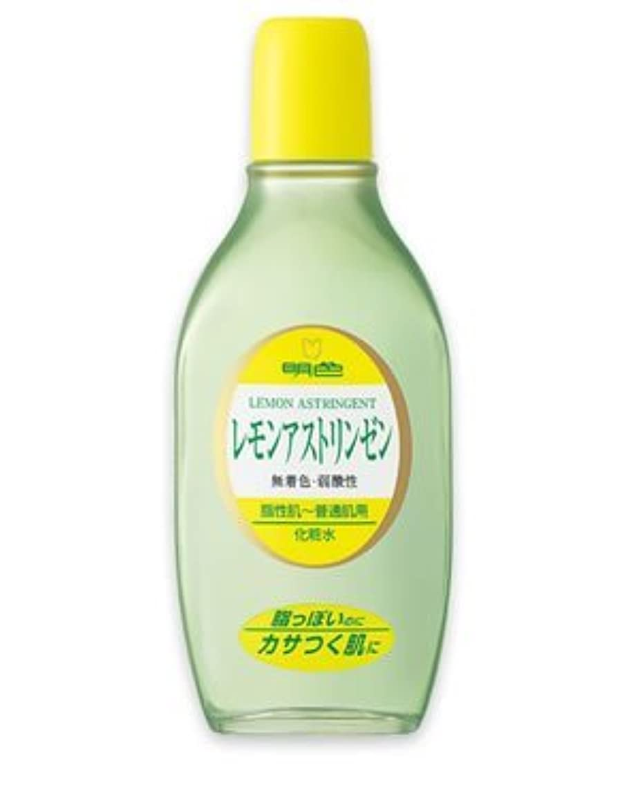 ジャム納得させる教師の日(明色)レモンアストリンゼン 170ml(お買い得3本セット)