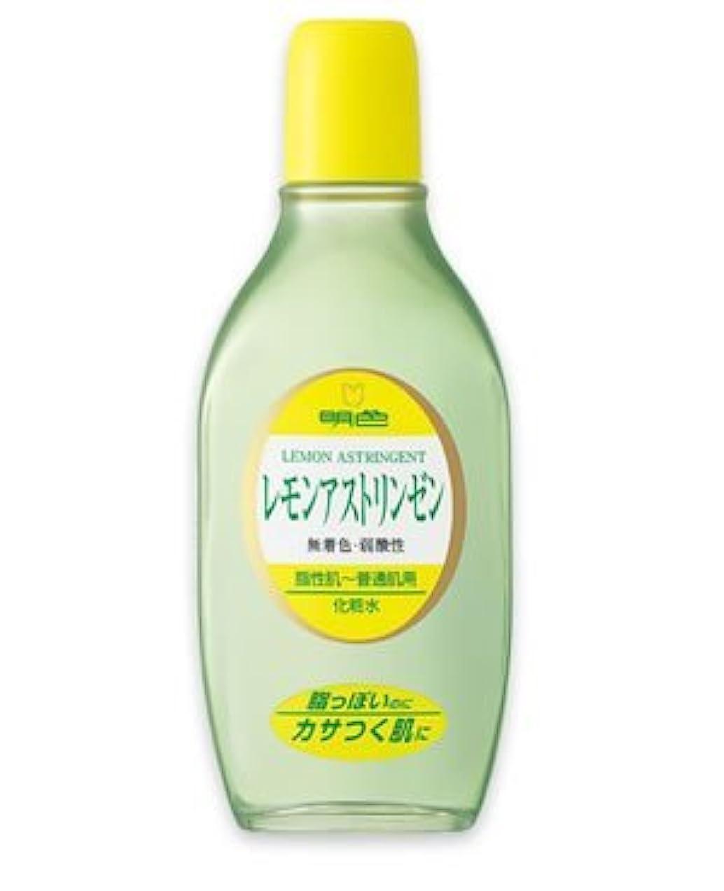 犠牲エキサイティングまどろみのある(明色)レモンアストリンゼン 170ml(お買い得3本セット)