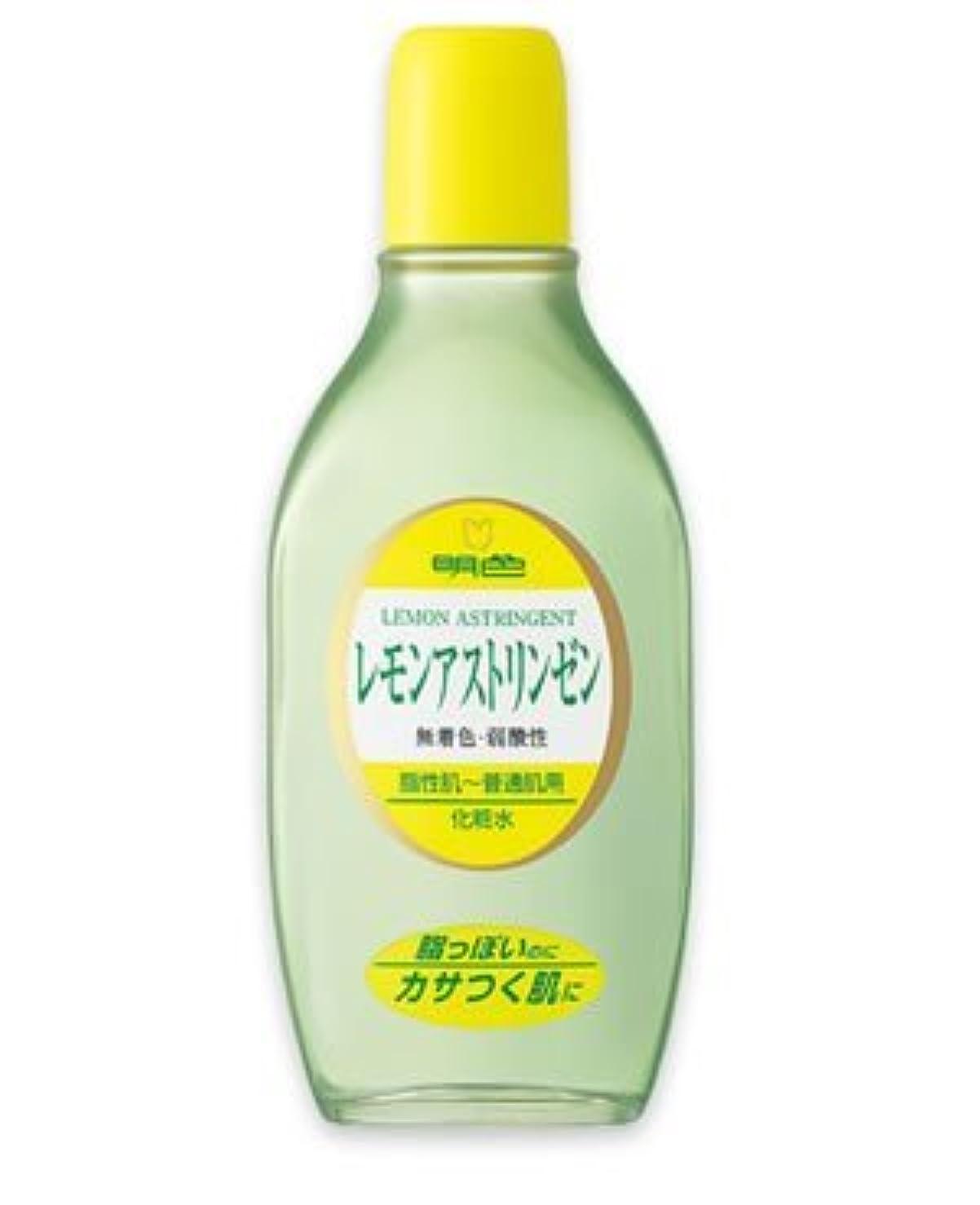 理想的にはキャリッジ急襲(明色)レモンアストリンゼン 170ml(お買い得3本セット)