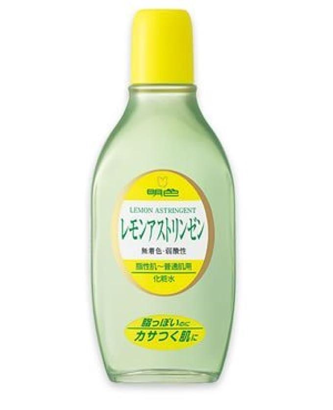 自動車異邦人家事(明色)レモンアストリンゼン 170ml(お買い得3本セット)