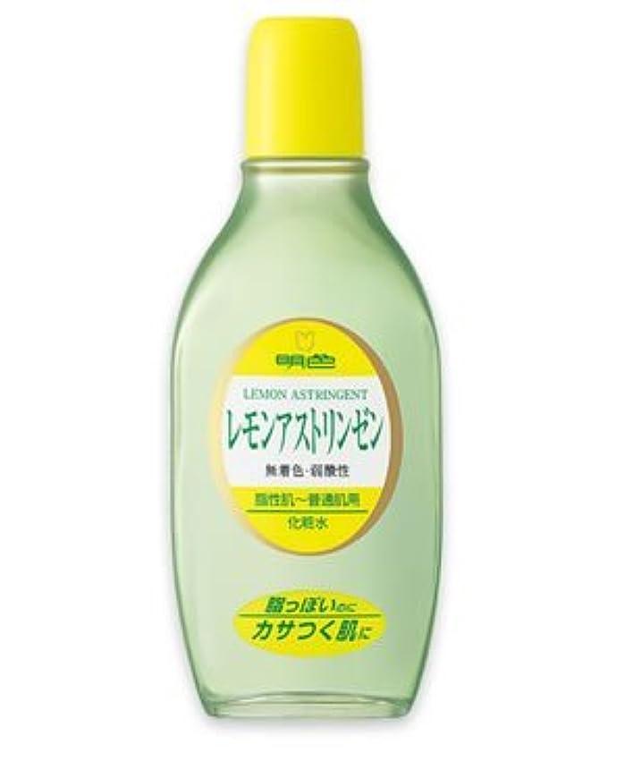 踏み台ペーステレビ(明色)レモンアストリンゼン 170ml(お買い得3本セット)