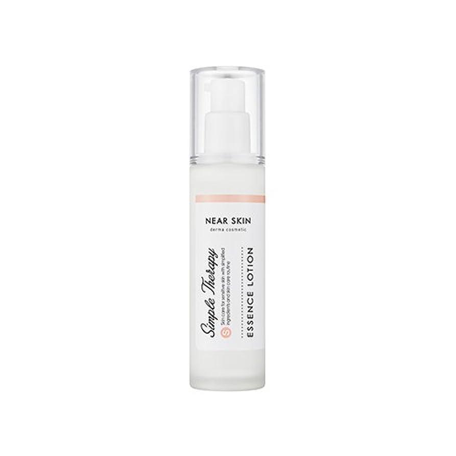 セレナバブル発生[New] MISSHA Near Skin Simple Therapy Essence Lotion 55ml/ミシャ ニアスキン シンプル セラピー エッセンス ローション 55ml