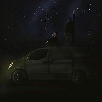 Не звезды
