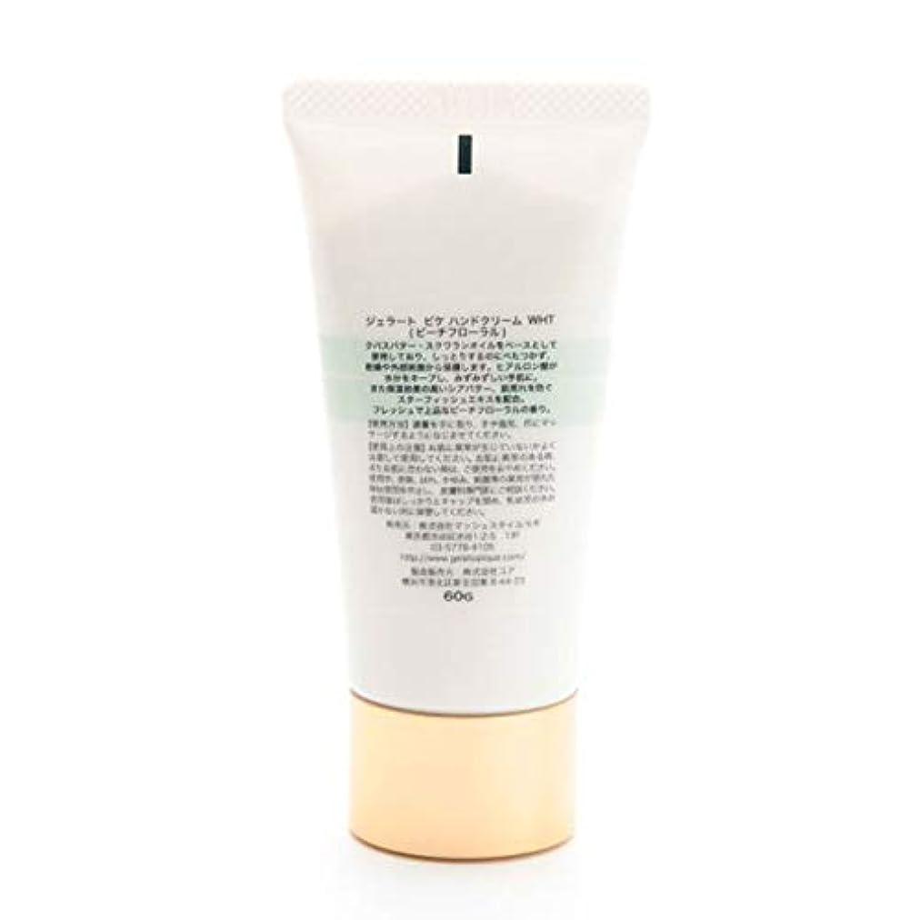 ゲインセイメトロポリタンキノコgelato pique ジェラートピケ [COSME MARCHE]ハンドクリーム pwlc149019 WHITE F