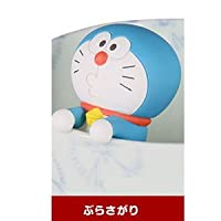 I'm Doraemon ドラえもん ちょこんとマスコット [2.ぶらさがり](単品)