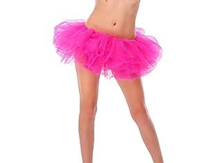 كم اسعار تنين نينو النساء توتو بوتيك تنورة راقصة