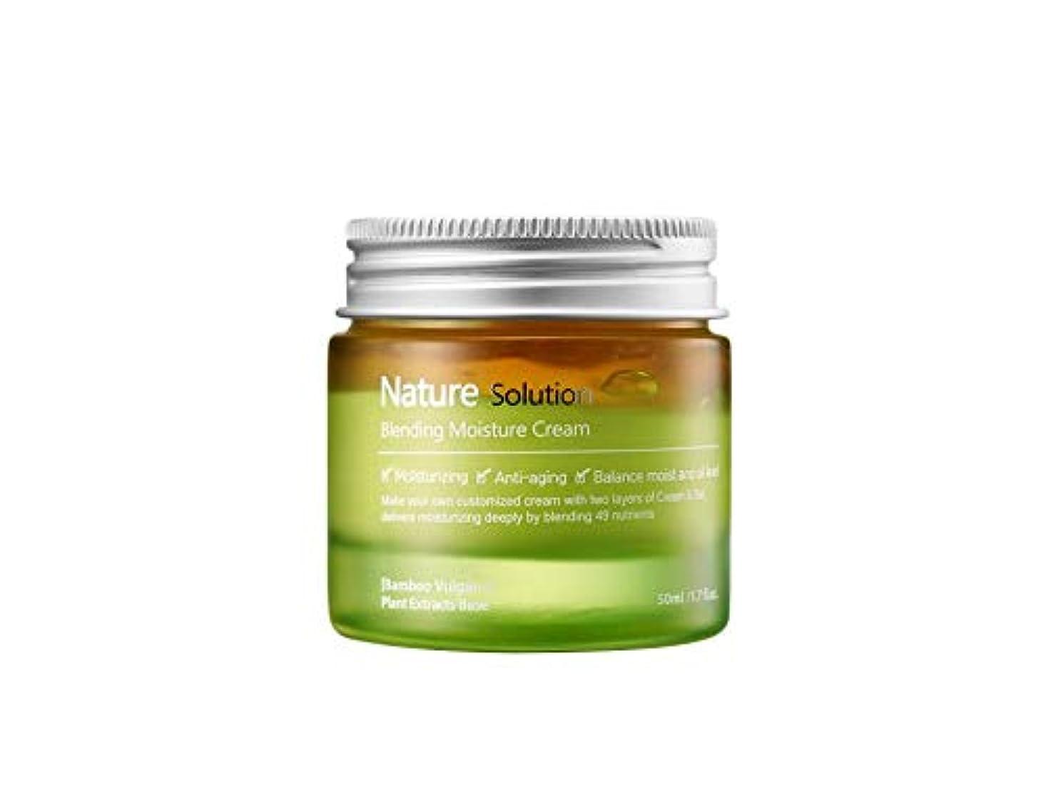 宙返り奨励しますスリット[THE PLANT BASE/ザプラントベース]Nature Solution Blending Moisture Cream/ネーチャーソルーションブレンディング モイスチャークリーム