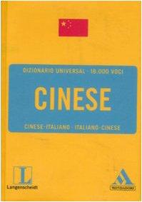Langenscheidt. Cinese. Italiano-cinese, cinese-italiano