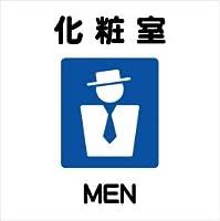 6枚入_化粧室_男性用_14cm×14cm_トイレ・化粧室用ステッカー・ラベル・シール