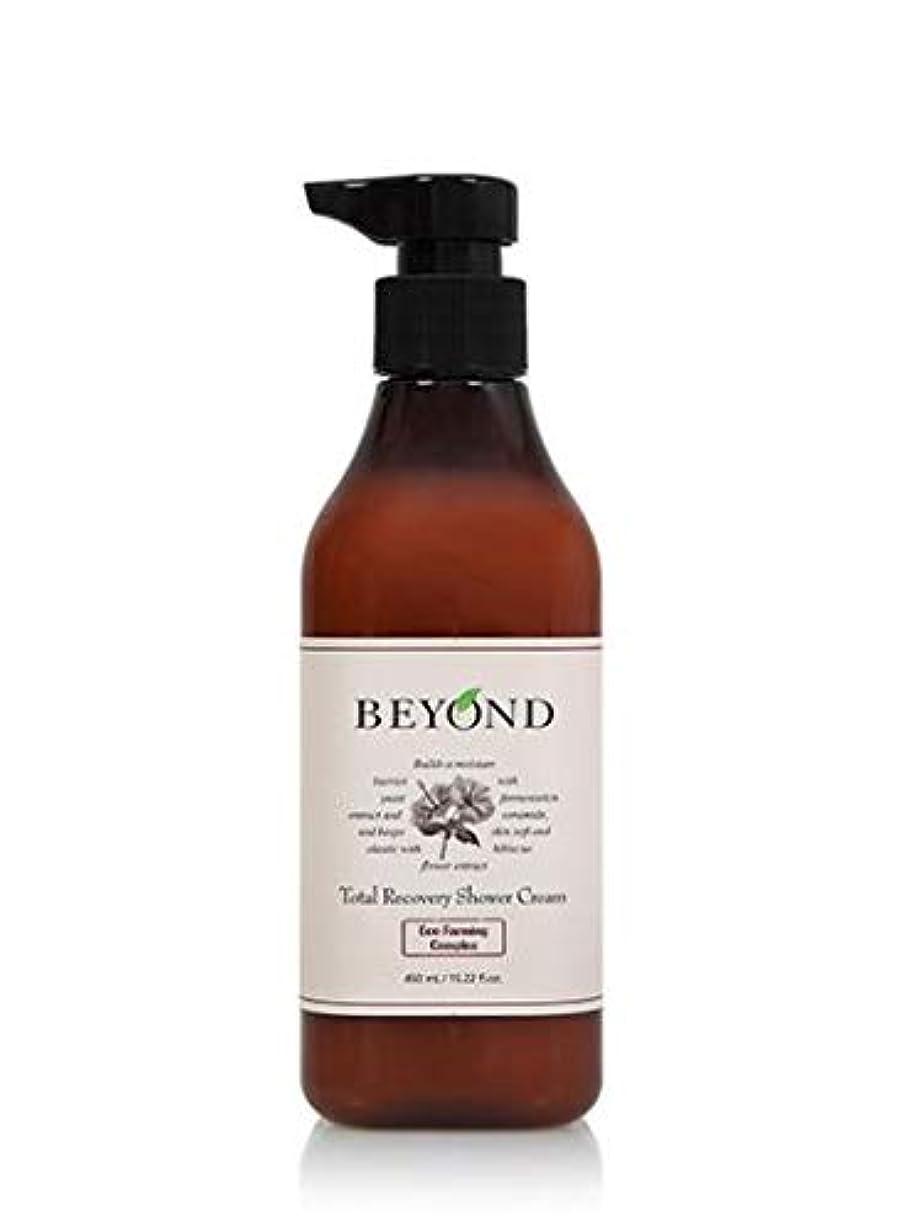 人質四回アパート[ビヨンド] BEYOND [トータル リカバリー シャワークリーム 450ml] Total Recovery Shower Cream 450ml [海外直送品]