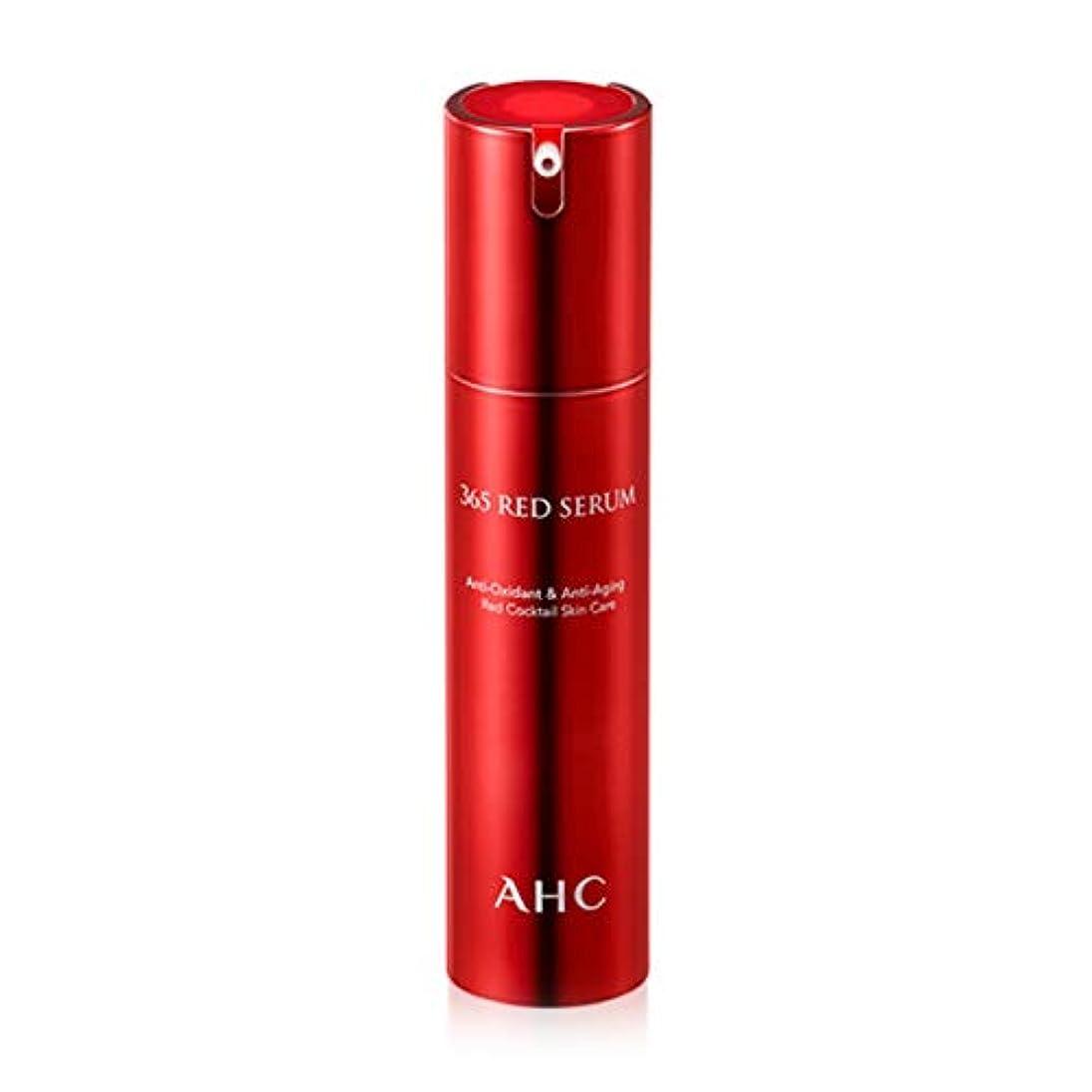 読みやすい一瞬奨学金AHC 365 Red Serum AHC 365 レッド セラム 50ml [並行輸入品]