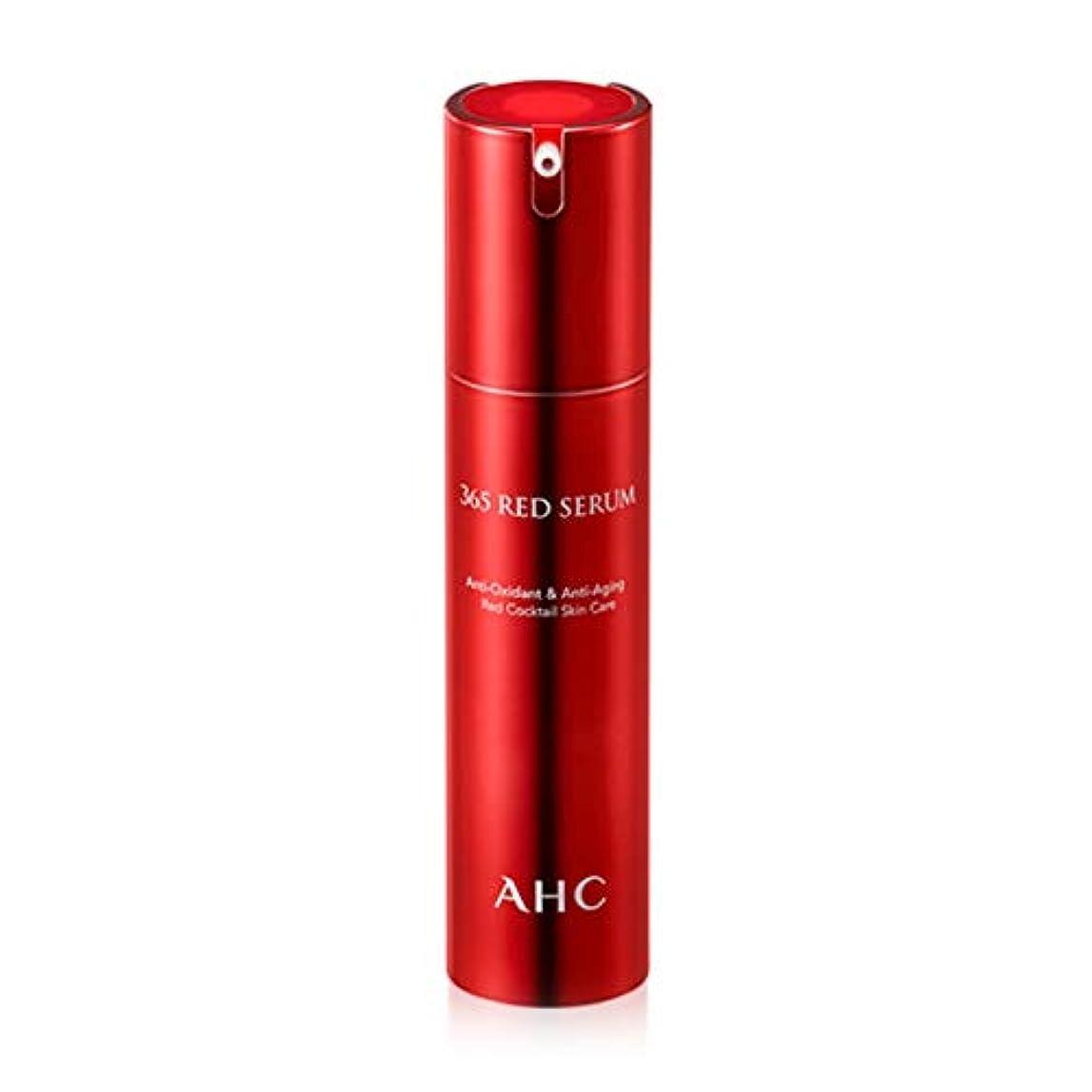 アルネグリーンバックこねるAHC 365 Red Serum AHC 365 レッド セラム 50ml [並行輸入品]
