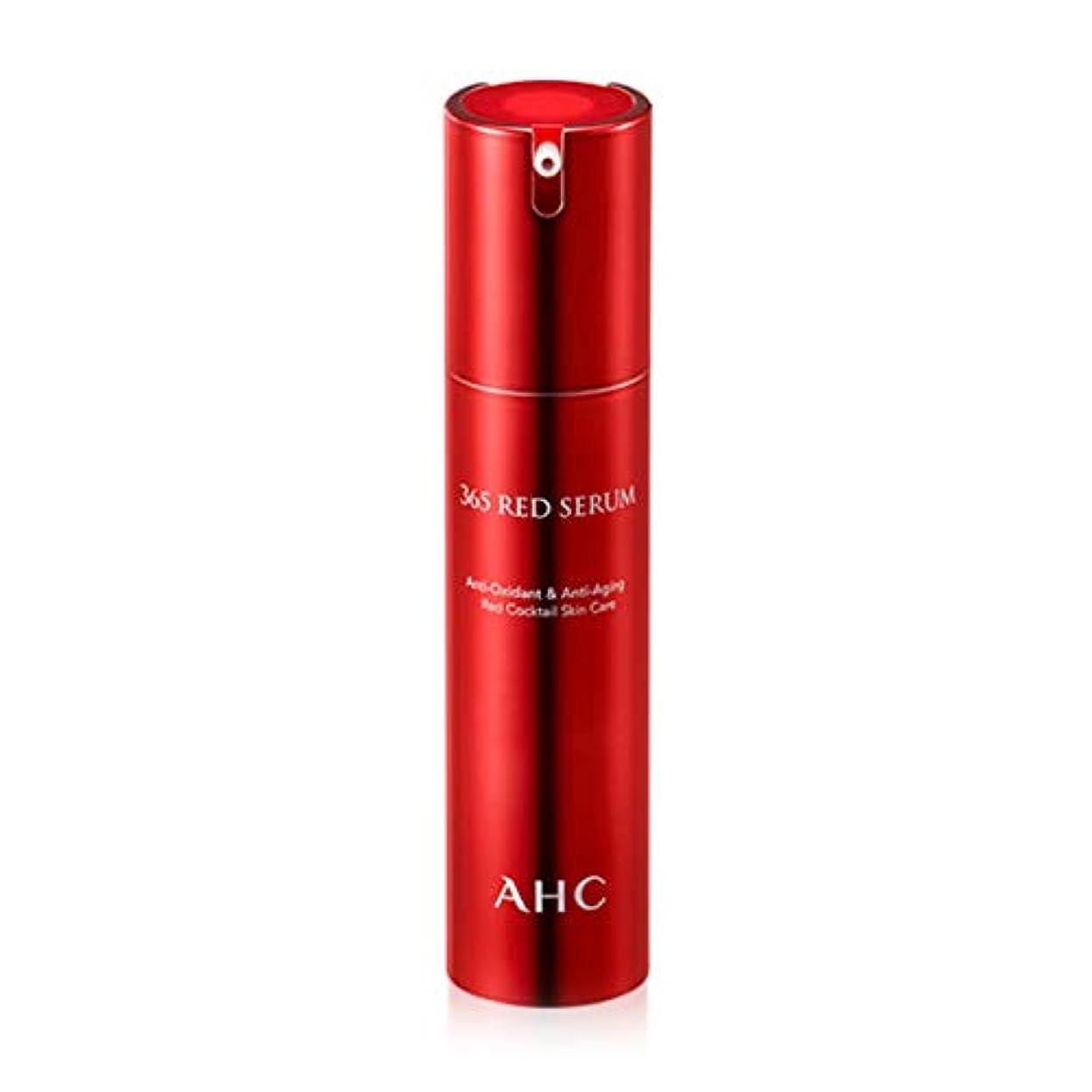 アウターソブリケット上院議員AHC 365 Red Serum AHC 365 レッド セラム 50ml [並行輸入品]