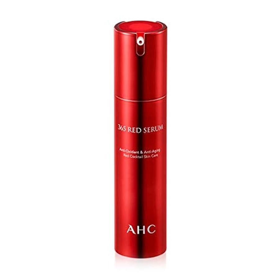 AHC 365 Red Serum AHC 365 レッド セラム 50ml [並行輸入品]