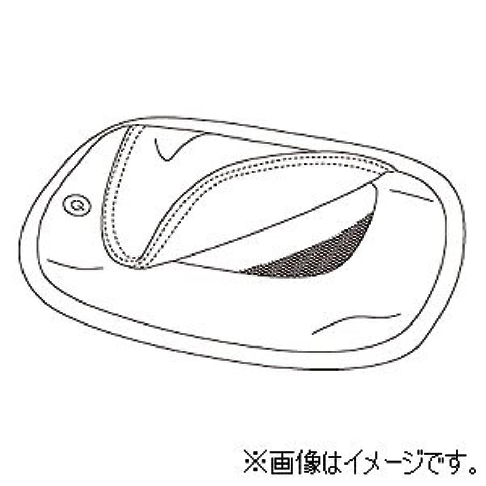 セールスマン支払いスロットオムロン クッションマッサージャ交換用 本体カバー(イエロー)OMRON HM-343-COVY