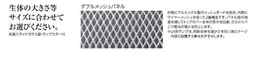 ニッソーWILDPLANETケージWP660
